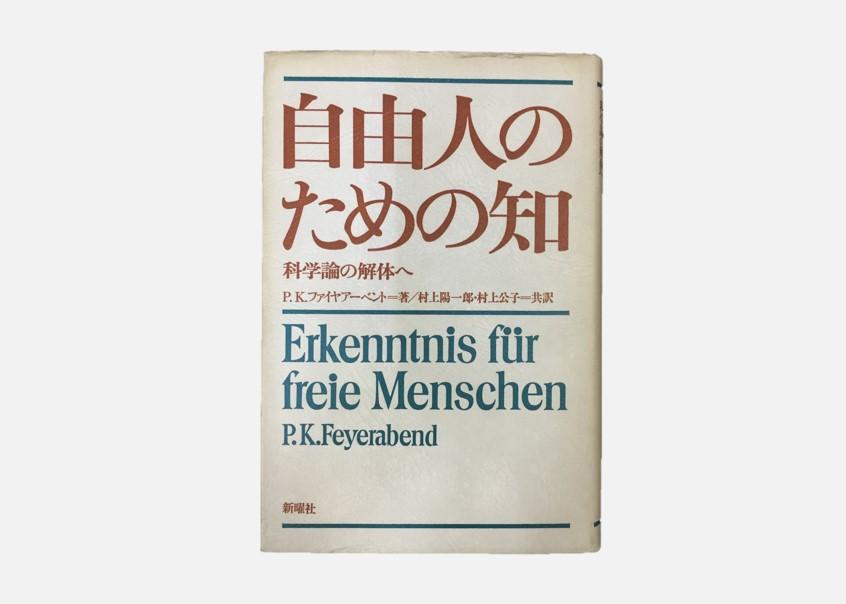 取り扱い書籍一例 width=